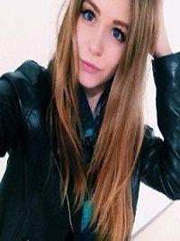 Dziewczyna Lia Giżycko