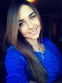 Dziwka Anastasia Woźniki