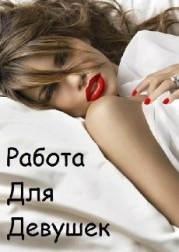 Pani Elena Radomyśl Wielki
