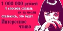 Dziwka Amelie Gniewkowo